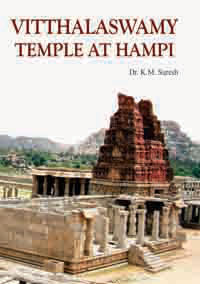 Vitthalaswamy Temple at Hampi by Suresh, K M ISBN 9788174792075 Hardback